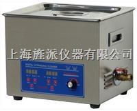 智能超声波清洗机超声波功率可调 JPSB-20AL