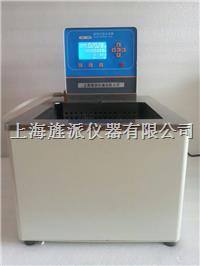 超级恒温水油槽 JPSC-25
