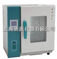 卧式电热鼓风干燥箱,卧式电热鼓风干燥箱价格 WG9020B