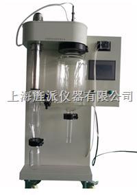 实验室用喷雾干燥机,实验室喷雾干燥机 Jipad-2000ML