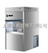 Mini-20实验室雪花制冰机 Mini-20