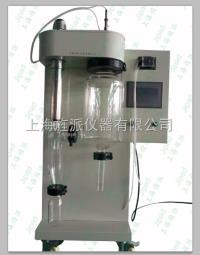 Jipad-2000ML  小型喷雾干燥器