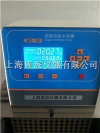 GH-25高精度恒温水槽 GH-25