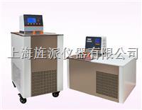 卧式高精度低温恒温槽 JPGDH-0506W