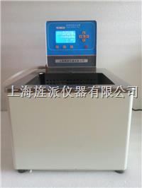 北京超级恒温油槽 JPSC-5A