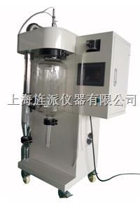 喷泉式双流体喷嘴雾化器小型喷雾干燥仪 Jipad-2000ML