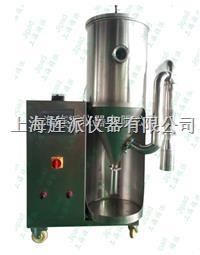 实验室小型喷雾干燥机(自动清洗清扫功能) Jipad-3000ml
