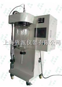实验室喷雾干燥机2000ml处理量 Jipad-2000ML