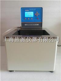 GX-3020高温循环水浴油浴 GX-3020