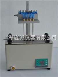 36孔/48孔水浴氮吹仪 DCY-36S