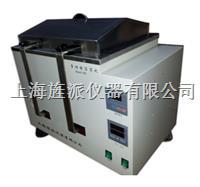 水浴加热血液溶浆机 Jipad-8D