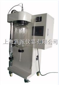 上海小型喷雾干燥机 Jipad-2000ML