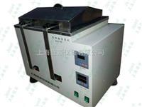 Jipad-8B  干式血液溶浆机厂家