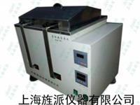 智能干式血液溶浆机,Jipad-8B干式血液溶浆机价格