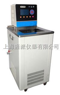 低温恒温浴槽 JPDC-0506