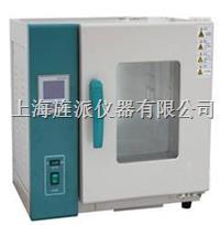 101-1S卧式电热鼓风干燥箱 101-1S