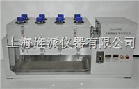 全自动分液漏斗振荡萃取仪 Jipad-4XB