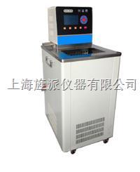 DL-2010小型低温恒温循环机 JPDL-2010