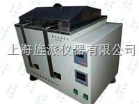 溶浆机 Jipad-6D