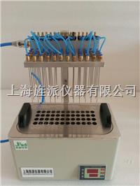 氮吹仪内置氮气流量阀 DCY-12S