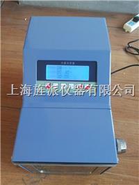 陕西西安拍击式无菌均质器|无菌均质器 Jipad-20