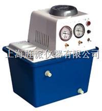 循环水真空泵不锈钢双表双抽 SHB-III