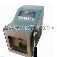 江苏南京苏州拍击式无菌均质器 Jipad-20