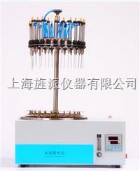 恒温水浴氮吹仪Jipad-yx-24S Jipad-yx-24S