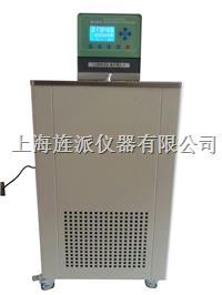 JPGDH-3010高精度低温恒温槽 JPGDH-3010