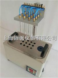 水浴恒温氮吹仪 Jipad-DCY-12S