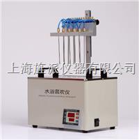 天津水浴加热氮吹仪 Jipad-12S