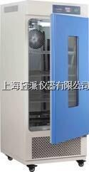 70L霉菌培养箱 MJX-80S