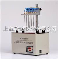 试管、离心管、样品瓶专用氮吹仪 Jipad-12S