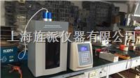 超声波纳米材料分散器、超声波破碎仪、超声波提取机 JY92-II