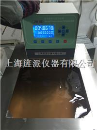 -10~200高精度低温恒温槽一体机