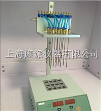 干式12孔氮吹仪厂家报价 JP200-24