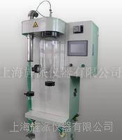 小型喷雾干燥机 实验室小型喷雾干燥机生产厂家报价 Jipad-2000ML