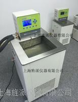 GDH-0515W天津卧式高精度低温恒温槽 GDH-0515W