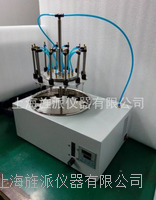 24个独立控制电动圆形水浴氮吹仪 Jipad-dd-24s