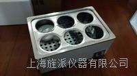 恒温水浴锅 JPH-S6