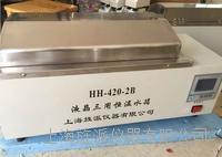 医用三用电热恒温水箱 JPHH-600
