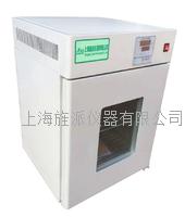GHP-9080隔水式恒温培养箱 GHP-9080