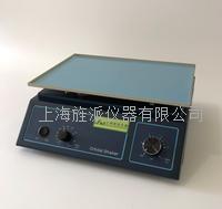 大自血血袋摇匀器 JPKJ-201BD