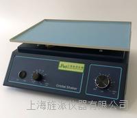 自体血血袋振荡器 Jipad-310AL