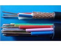 防电磁波干扰RVVP多芯屏蔽电缆 防电磁波干扰RVVP多芯屏蔽电缆