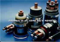 市话通讯电缆HYA-5*2*0.4 市话通讯电缆HYA-5*2*0.4