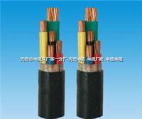 室外电话电缆HYA-100*2*0.4 室外电话电缆HYA-100*2*0.4