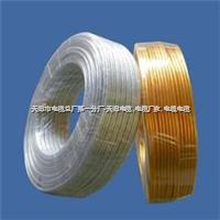 HYA-40*2*0.5地区电缆 HYA-40*2*0.5地区电缆
