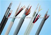 HYA-300*2*0.4电话电缆 HYA-300*2*0.4电话电缆