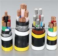 HYA23-200*2*0.5室外电话电缆 HYA23-200*2*0.5室外电话电缆